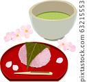 櫻花年糕,抹茶和櫻花的插圖 63215553