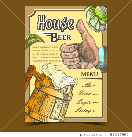 House Beer Pub Menu Advertising Banner Vector 63217963