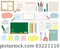 Memo Notepad Notebook Message board Blackboard Stationery set 63221110