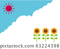Sunflower summer sky character 63224398