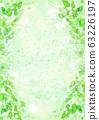 54 vertical leaves 63226197