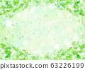 잎 54 63226199