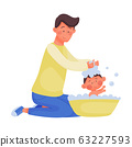 Father Character Nursing Baby Vector Illustration. Fatherhood Concept 63227593