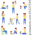 Father Character Nursing and Playing with Baby Vector Illustrations Set. Enjoying Fatherhood Concept 63227594