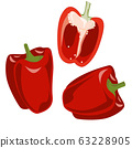 Red bell pepper, whole fruit and half, vegetables set. Vector illustration cartoon flat icon isolated on white 63228905