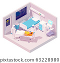 Vector isometric hospitalization with coronavirus 63228980