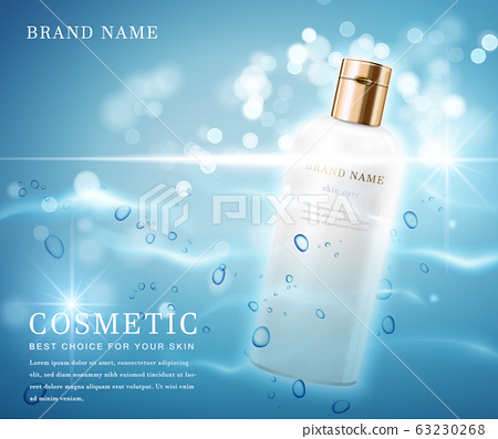 3D elegant cosmetic bottle container with shiny water glimmering background template banner. 63230268
