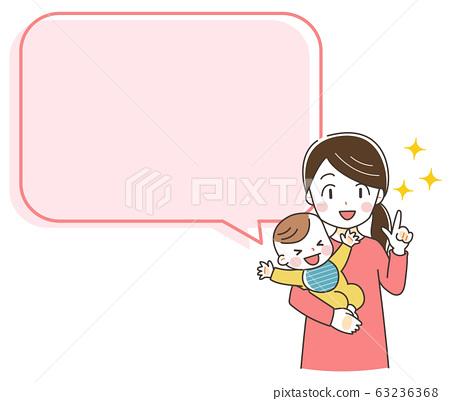 宝贝,妈妈,讲话泡泡,微笑 63236368