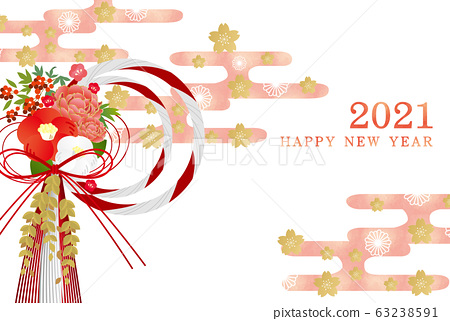 New Year's card: New Year's card 2021 Year 2021 Ox Ox year's pattern Japanese style Japanese pattern Japanese template New Year's card 63238591