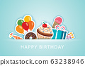 Happy birthday party greeting cards and banner 63238946