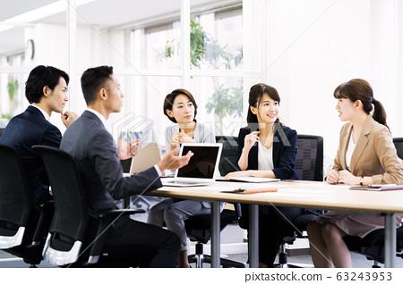 商務商務辦公會議 63243953