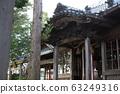 修田神社 63249316