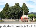 修田神社 63249319
