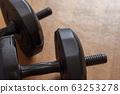 黑色可變重量手臂啞鈴 63253278