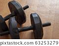 黑色可變重量手臂啞鈴 63253279