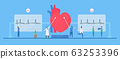 Cardiology vector illustration. 63253396