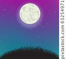 night sky moon light and grass hill 63254971