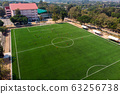 Aerial drone top view of mini football soccer 63256738