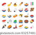 japanese food flat vector icons 63257481