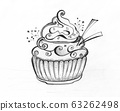 Illustration - dessert in a cup of ice cream and 63262498