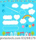 Blue sky icon set 63268176