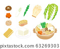 Illustration of a casserole and ingredients 63269303