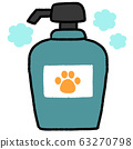 애완 동물 용 샴푸 케어 63270798