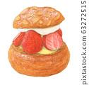 Strawberry cream puff cake cake hand-painted watercolor 63272515