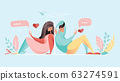 Virtual relationships, online dating or social networking concept. Love trough internet. Couple in love, flirting people Vector illustration, flat style. Online chat, messaging. 63274591