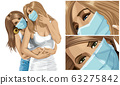 Women with masks on their faces 63275842