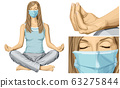 Woman with mask on her face 63275844
