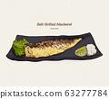 Salt Grilled Mackerel, hand draw sketch vector. 63277784