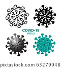 Icon Covid-19 Sign & Symbol, vector Illustration, 63279948