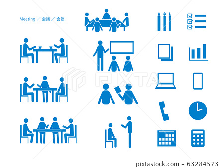 会议商务会议咨询商务洽谈会议团队公司图标矢量eps 63284573