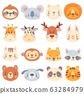 Cute animal faces. Color animal portraits, cuteness tiger, funny bunny head and funny fox face vector illustration set 63284979
