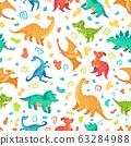 Cartoon dino seamless pattern. Cute triceratops, brontosaurus and tirex. Color dinosaurs vector illustration set 63284988