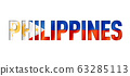 Philippines flag text font 63285113