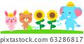 暑假的插圖 63286817