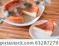 整個奶酪蛋糕 63287279