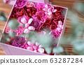 粉紅色的插花 63287284