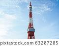 東京鐵塔 63287285