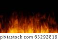 fire flames frame on black background 3d rendering illustration 63292819