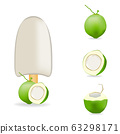 Vector illustration of colorful Fresh coconut ice 63298171