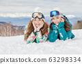스키 스노우 보드 63298334