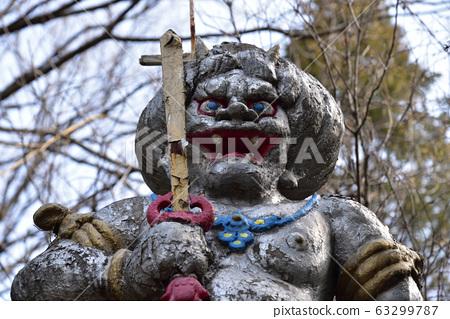 Scary demon of Okayama in Japan 63299787