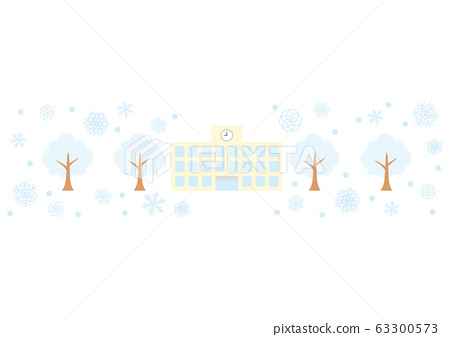 Winter school 63300573
