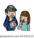 마시마로와 사탕을 먹고 부모와 자식 63304222