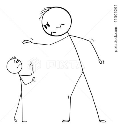 Vector Cartoon Illustration of Big Man Yelling at Small Man or Boss Yelling at Employee. 63306292