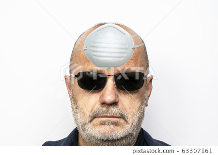 protect the brain from panic with the mask 63307161