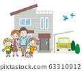 마이 홈 가족 63310912